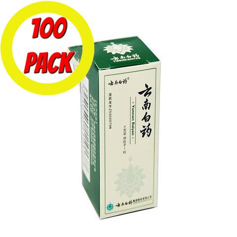 Yunnan Baiyao All Natural Herbal Powder 4G Bottle