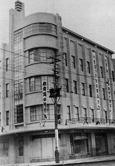 トキハ百貨店新築工事1935年昭和...