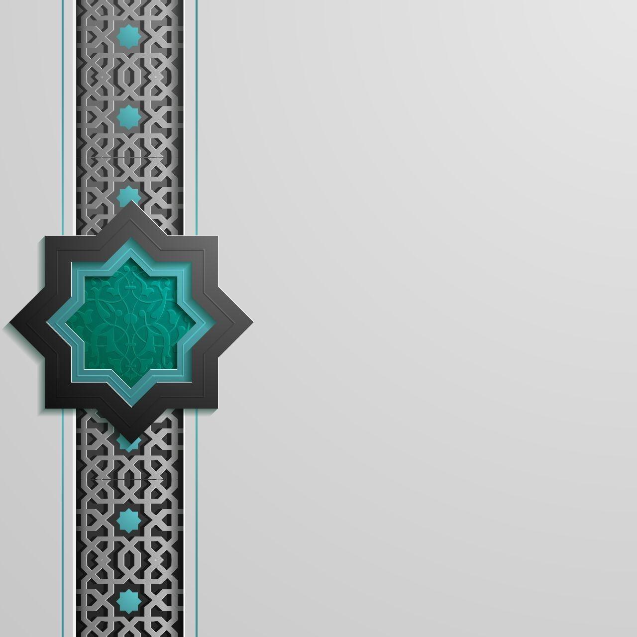 Ramadhan Patern Desain Banner Kartu Pernikahan Seni Islamis