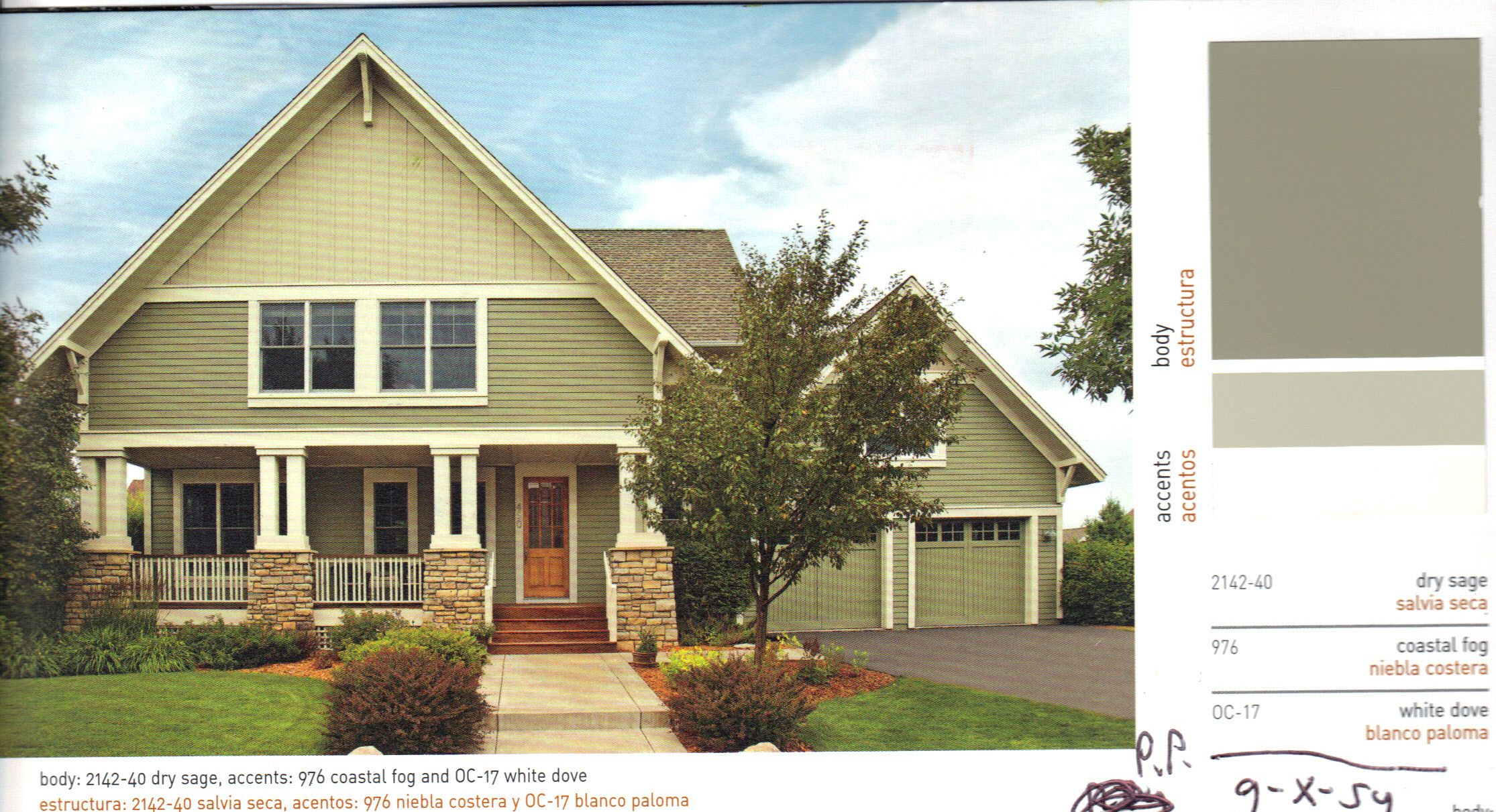 This is the winning color combination woohoo benjamin - Benjamin moore exterior color combinations ...