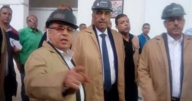 وزير قطاع الأعمال العام يتفقد مصانع شركة الخزف والصينى بالقليوبية Hats Hard Hat Fashion