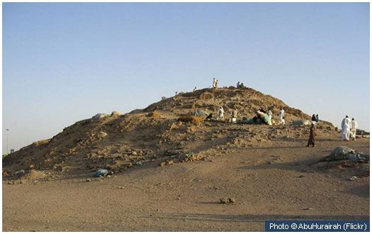 Jabal Rumah This small mountain in front of Mount Uhud is