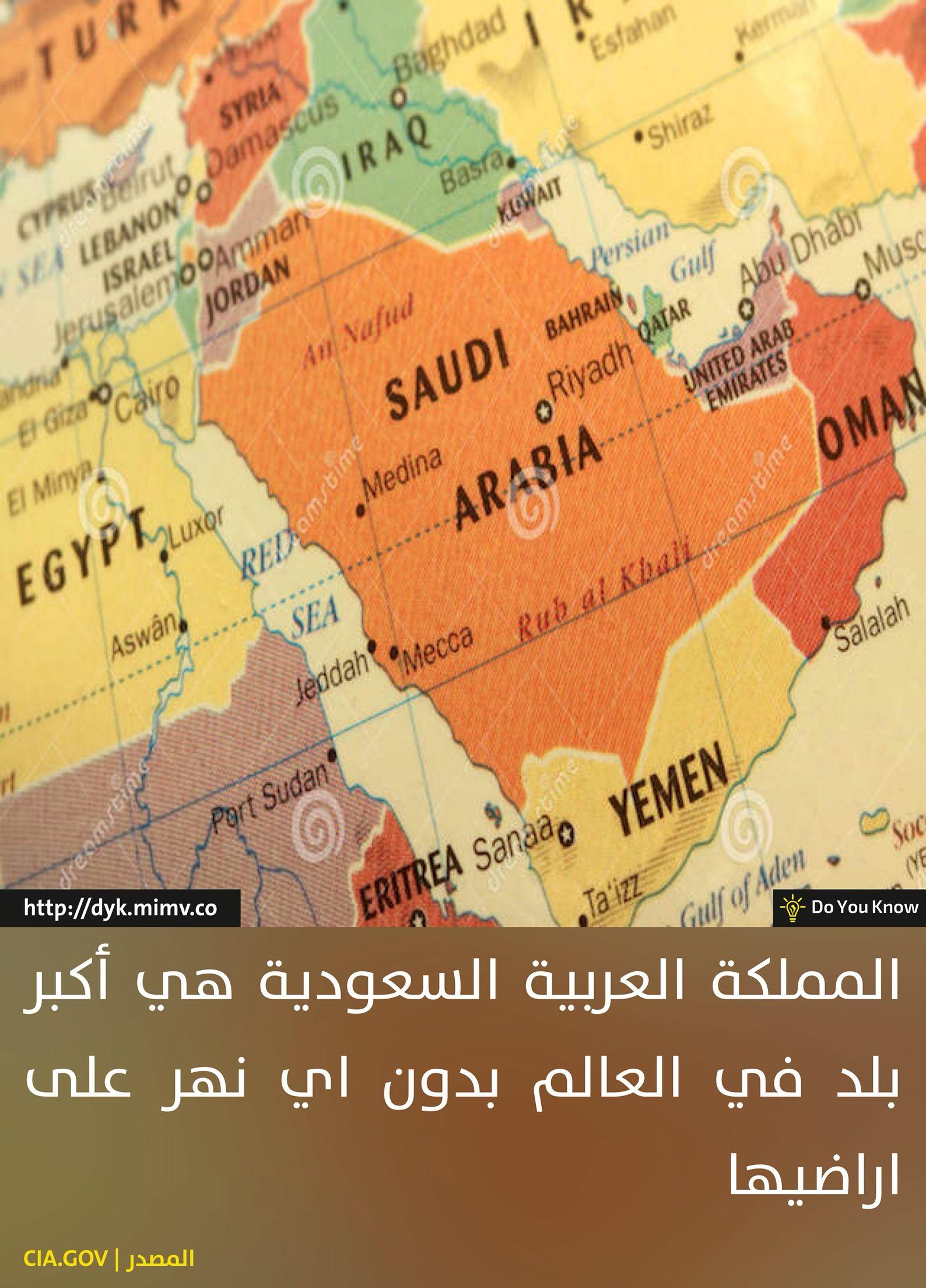 هل تعلم Aswan Salalah Jeddah