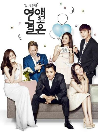 Download K-drama Marriage Not Dating + Subtitle Complete