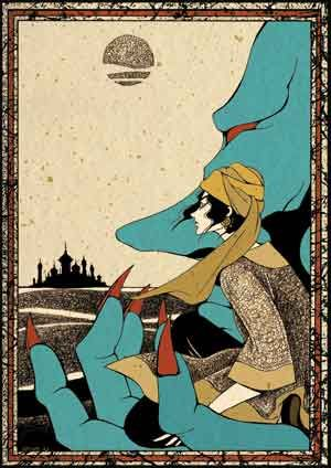 Hitomi Nagao | Aladdin