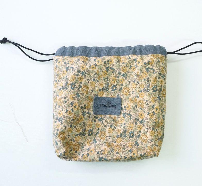 How to Make a Drawstring Bag | O bag ❤ | Pinterest | Schnittmuster ...