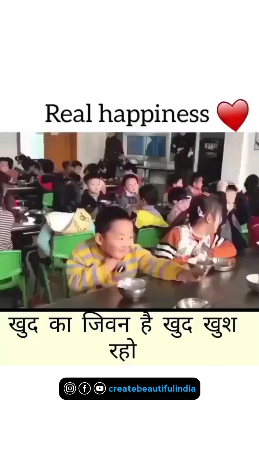 Real Happiness 💖