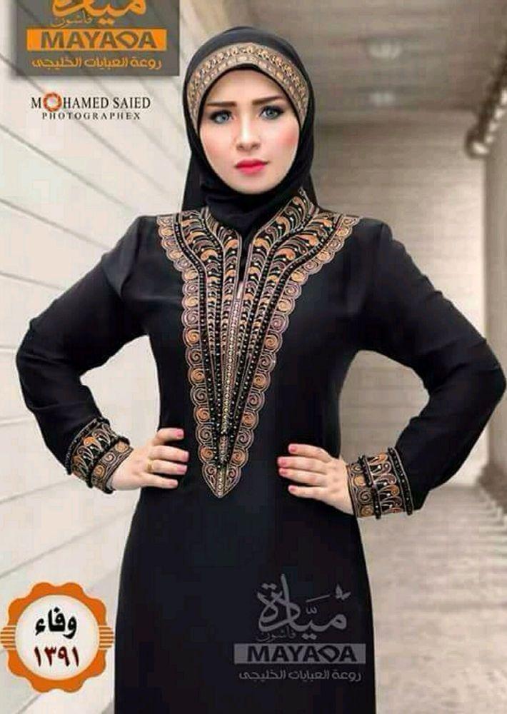 a7e58608c5885 Dubai kaftan abaya jalabiya dress  Unbranded  Maxi