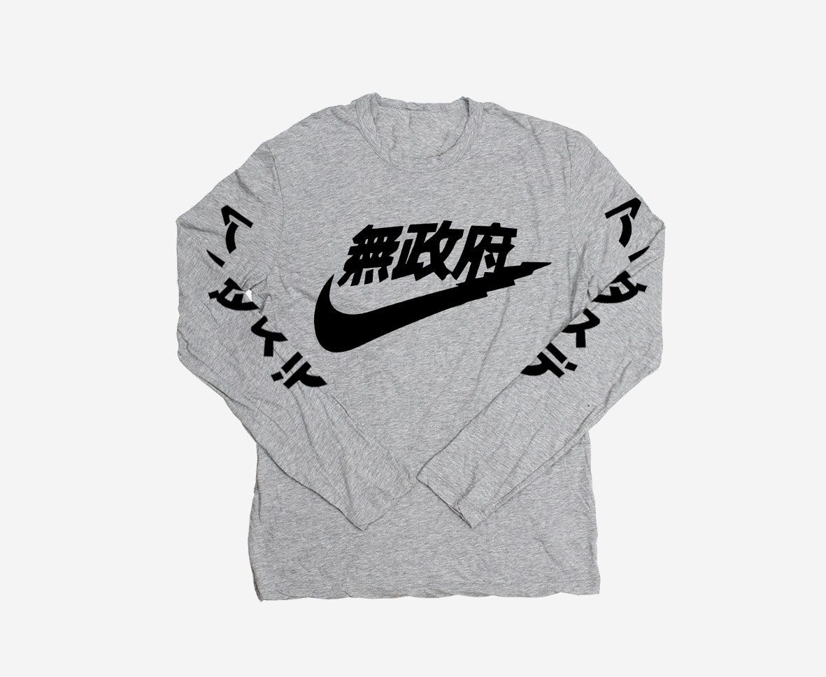 quality for whole family on feet at T-shirt Nike Asian Fan Made Logo Noir Blanc (XS au XL) de la ...