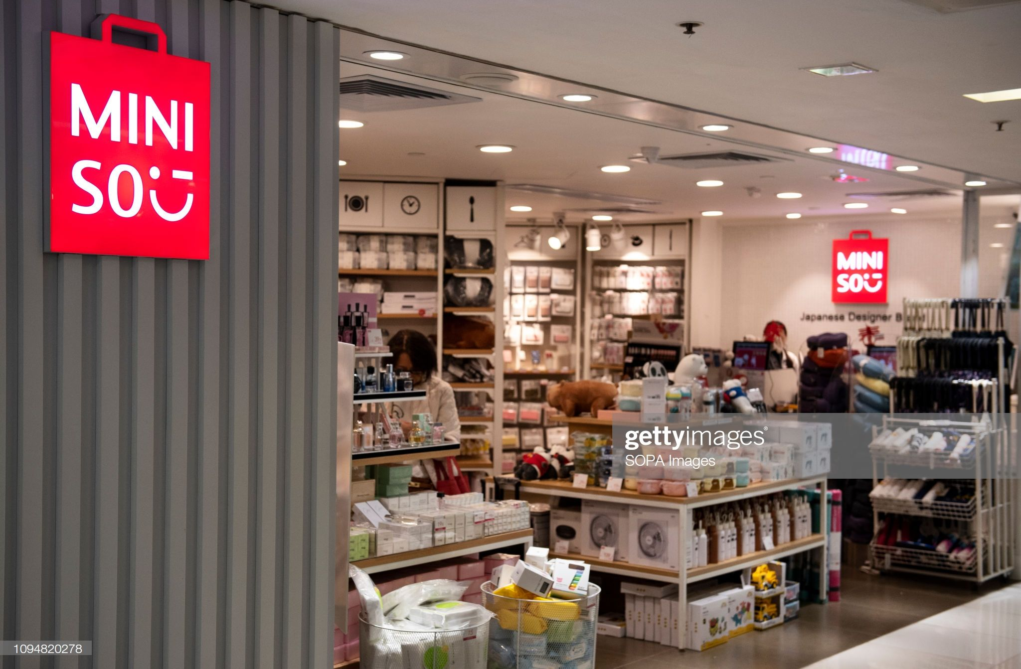 News Photo Chinese Low Cost Retailer Store Miniso Miniso Beauty Room Retail
