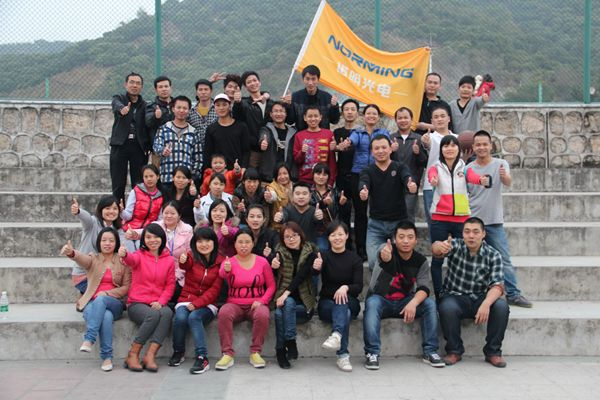 Norming Yangtaishan collective activities