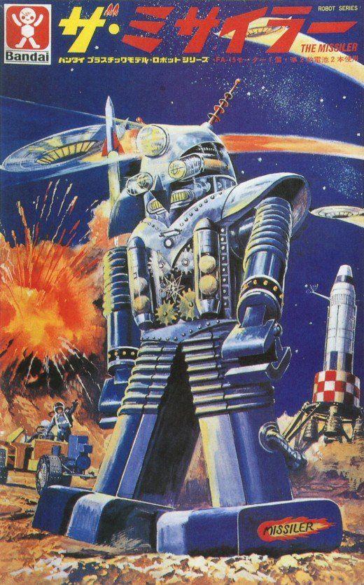 Japanese Robot Poster.