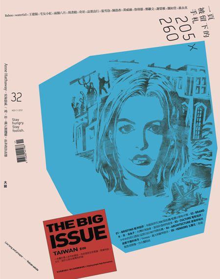 bigissue:THE BIG ISSUE 大誌雜誌  11月號 第 32 期出刊 - 樂多日誌 2012年11月1日 出刊