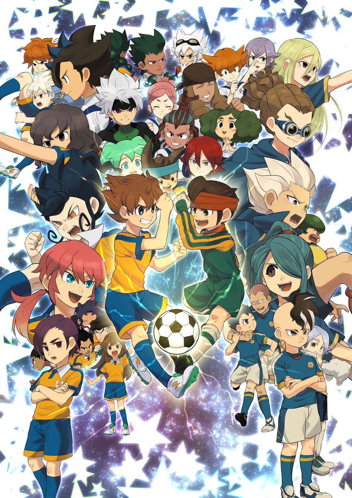 Petagon inazuma eleven go galaxy inazuma eleven go inazuma eleven kidou yuuto nishizono - Inazuma eleven galaxy ...