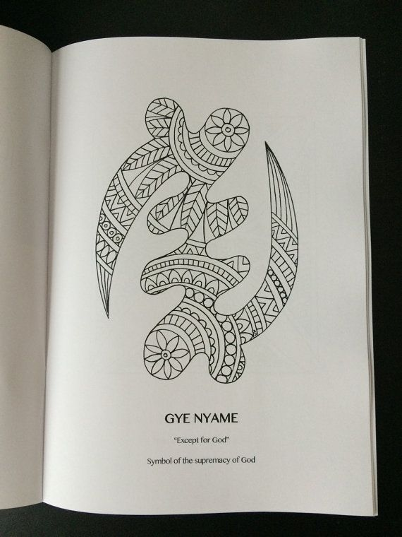 Adinkra Symbols Colouring Book By Sankofacreativeco On Etsy Woosaa