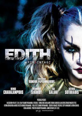 Κινηματο-γράφω: Edith