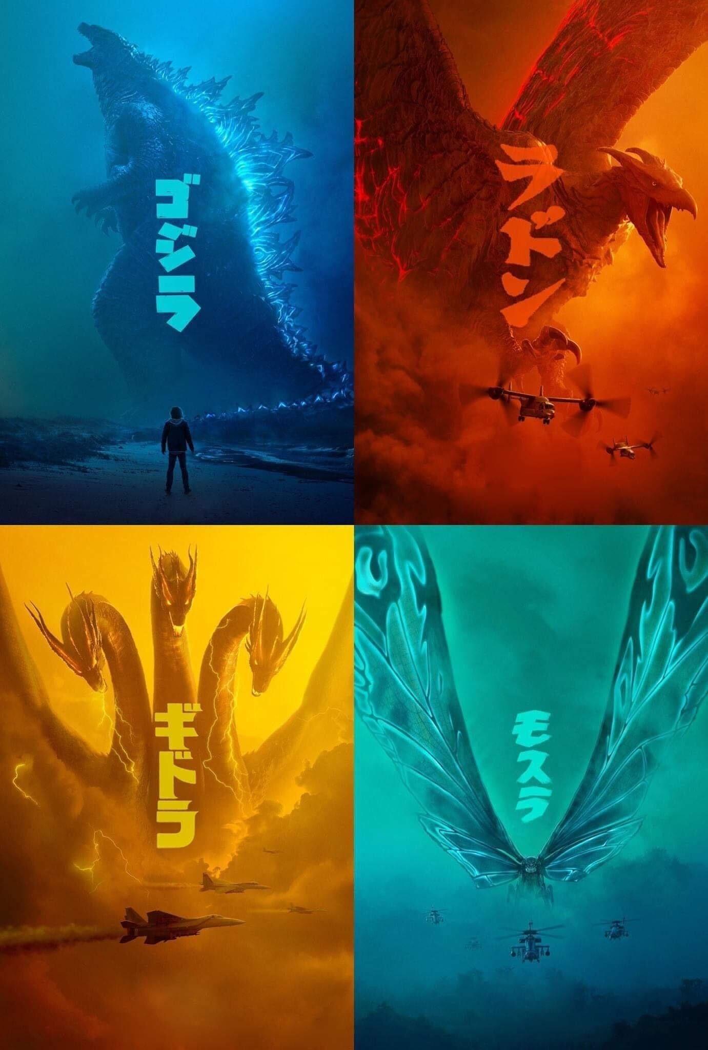 Godzilla King of the Monsters Godzilla, Giant monster movies