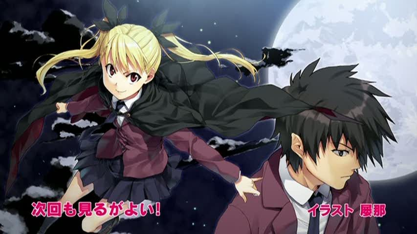 Anime da semana dance in the vampire bund anime