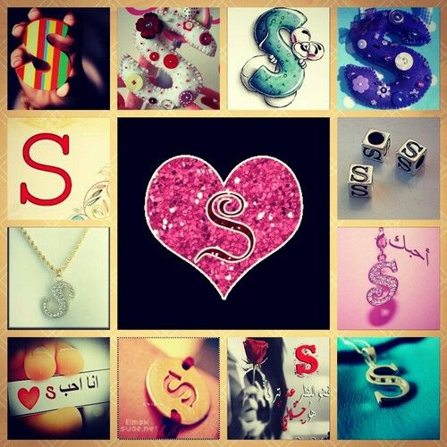 Name With S Stylish Alphabets S Letter Images Alphabet Design