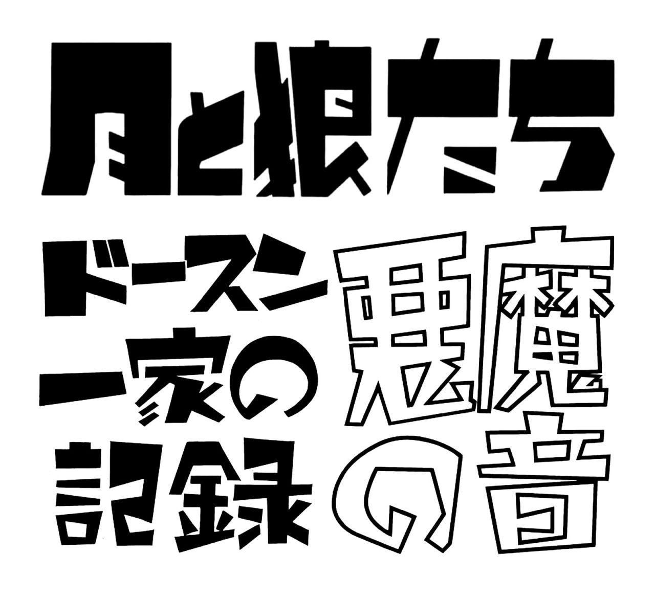 Tezuka In English