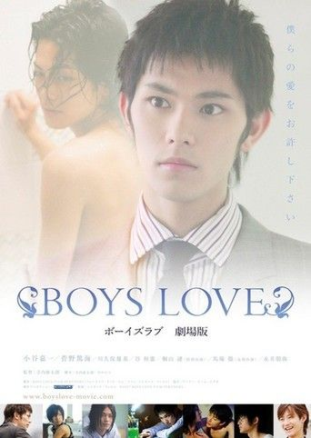 Boys Love   HttpWwwGetgrandmoviesTopMoviesBoys