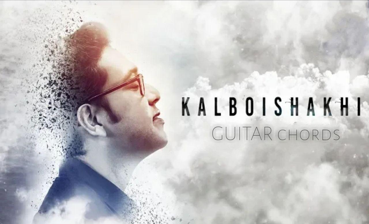 Ranjana Ami Ar Asbo Na Guitar Chords Bengali Song Guitar Chord