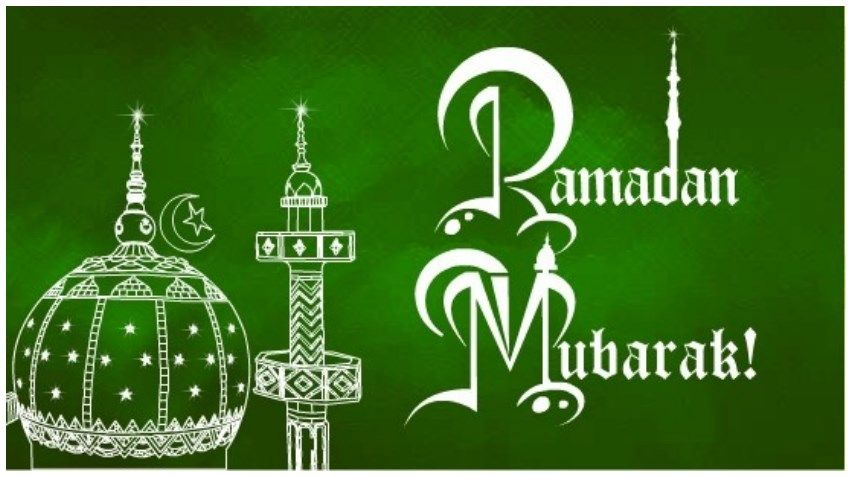 Download Ramadan Ul Mubarak Hd Wallpapers Wallpapers Ramadan