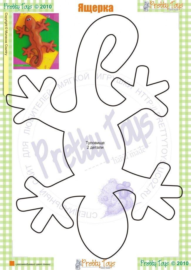 fa56bdbf41672e Ящерка Bichos De Feltro, Bonecas Artesanais, Artesanato Simples, Artesanato  Para Crianças, Bonecas