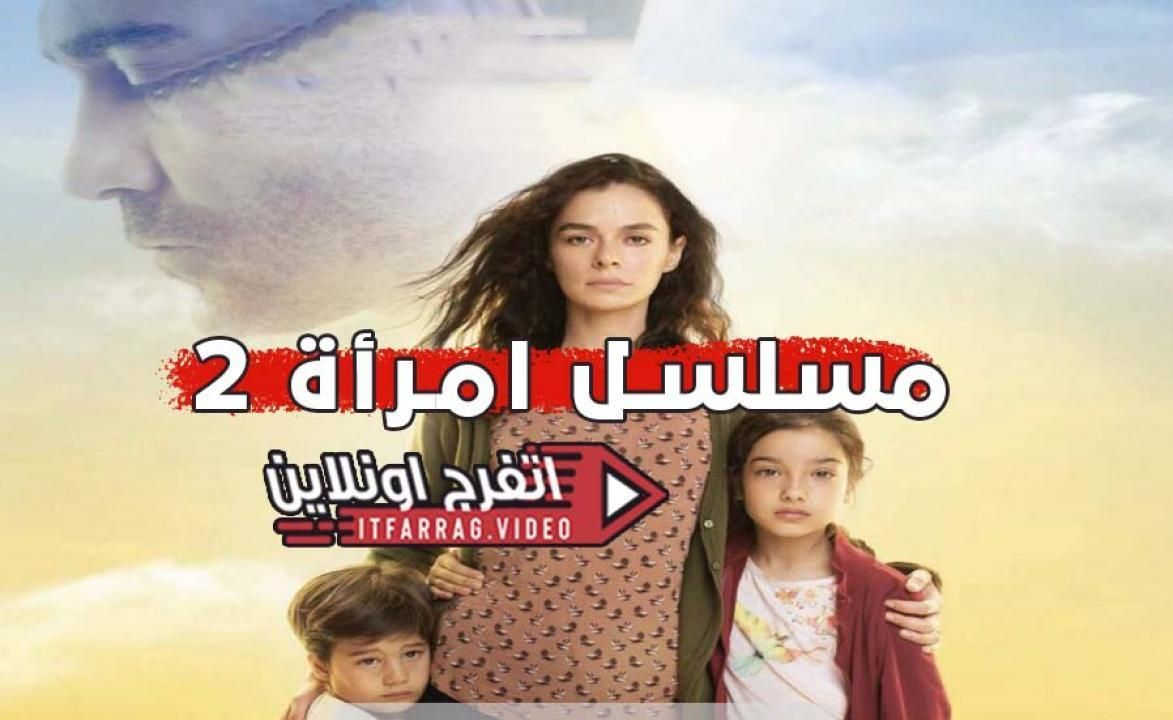 مسلسل زلزال الحلقة 1 كاملة Movie Posters Poster Tv News