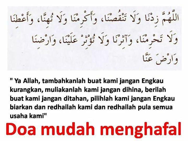 Pin Di Dakwah Of Islam