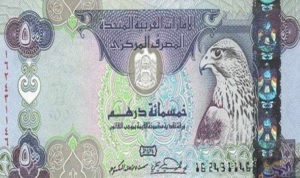 سعر الريال السعودي مقابل درهم إماراتي الخميس Payday Loans Online No Credit Check Loans Check Cashing