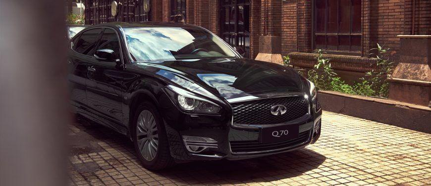 INFINITI Q70 Luxury Sedan INFINITI USA