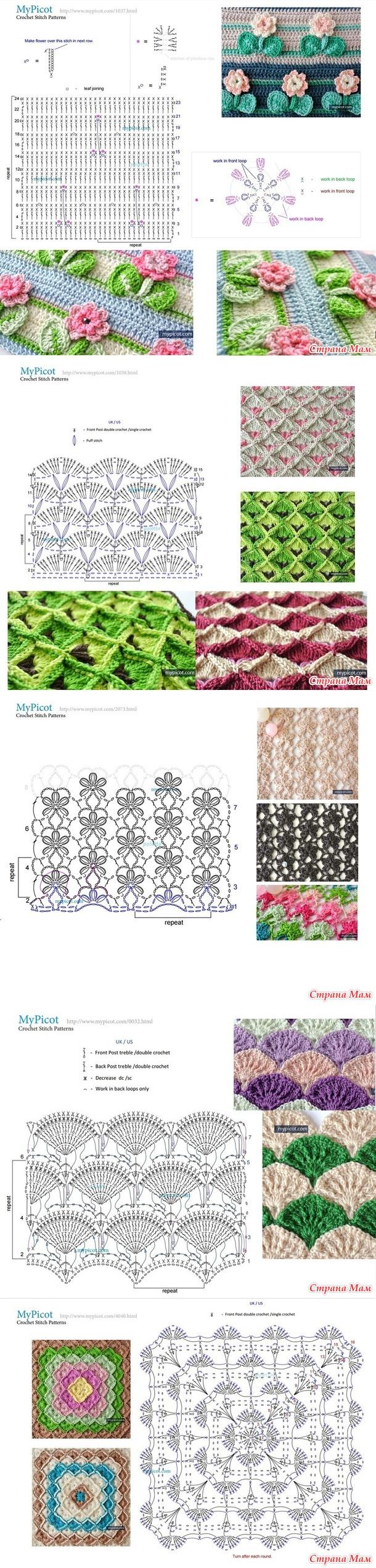 Букет голубых фиалок | Crochet bufanda, Puntadas y Cobija