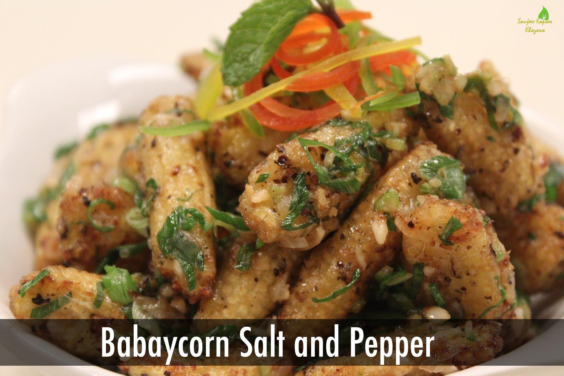 Baby corn salt pepper sanjeev kapoor khazana starters food baby corn salt pepper sanjeev kapoor khazana forumfinder Gallery