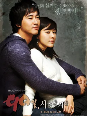 A Remembrance to a Dozen Kang Ji Hwan Classic Dramas From