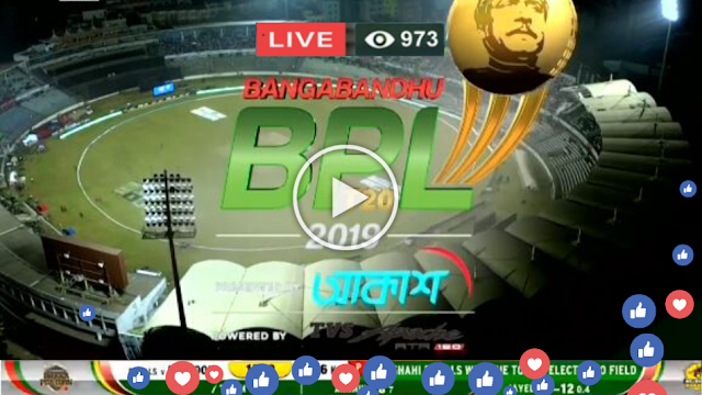 Dhaka Platoon vs Rangpur Riders BPL Live Streaming Free