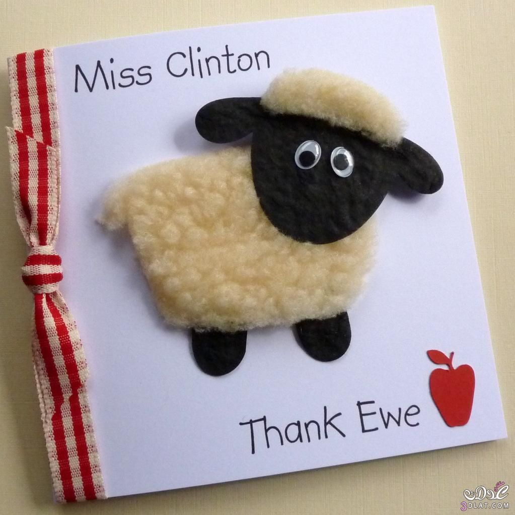 كارت تهنئة بعيد الاضحى افكار جديدة لعمل خروف العيد يدويا Handmade Thank You Cards Back To School Crafts Teacher Thank You