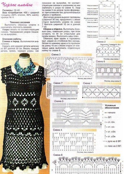 patrones | Cristina Mi ganchillo | página 8 | crochet | Pinterest ...