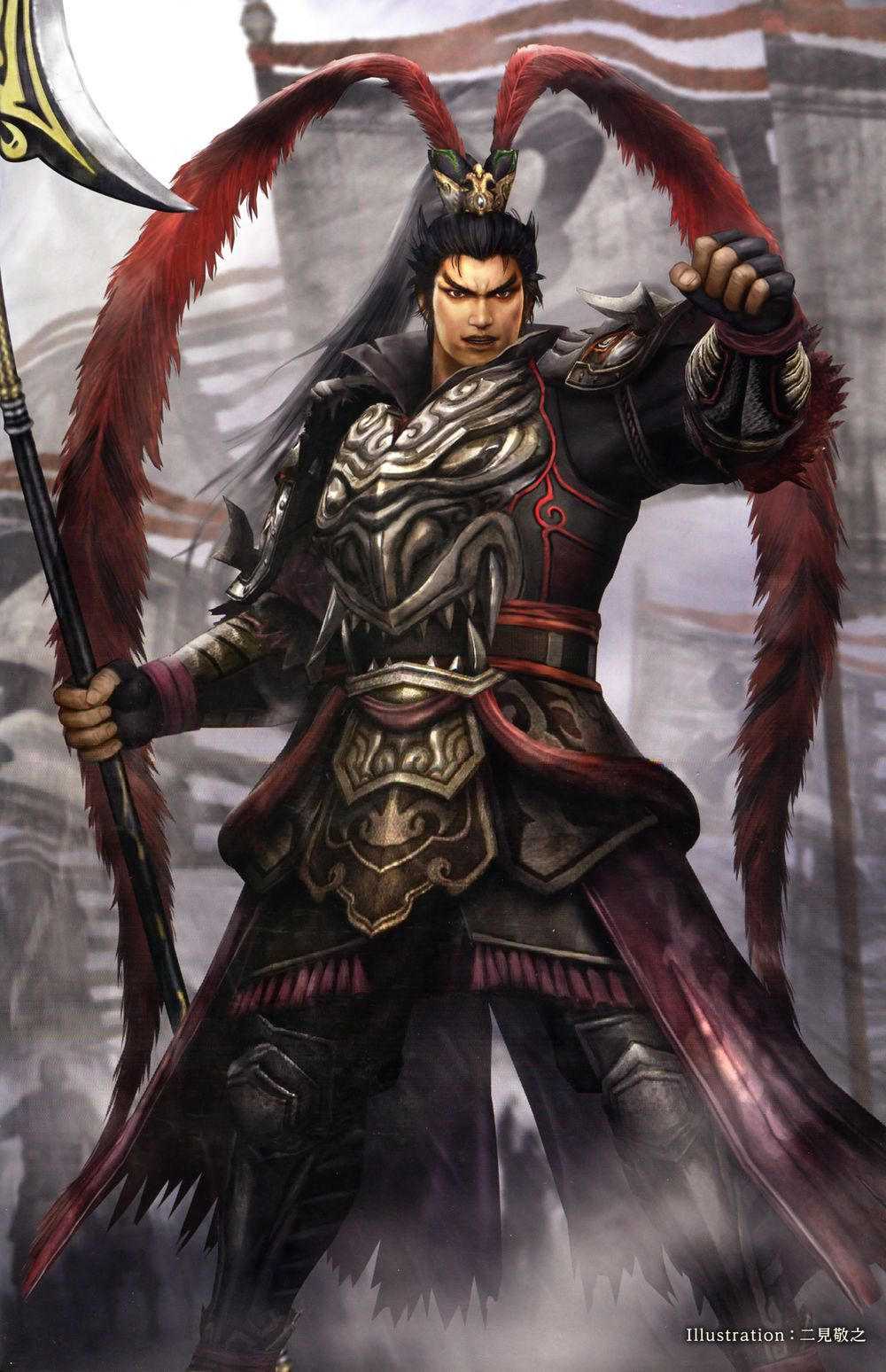 Lu Bu Legendary Warriors Dynasty Warriors Fantasy Warrior
