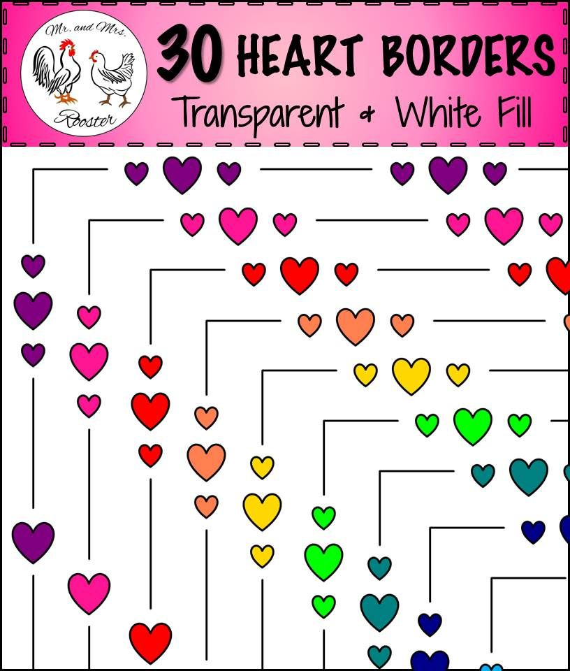 30 Heart Borders Valentine S Day Borders Page Borders Clip