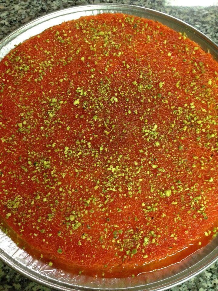 كنافة نابلسية Middle Eastern Desserts Food Arabic Dessert