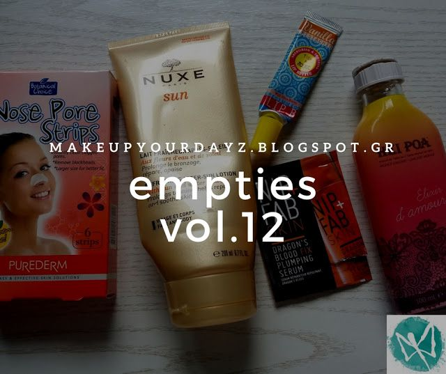 make up your dayz: Empties vol.12