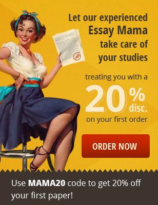 Essaymama -  Easy Essay Writing Services. First order discount