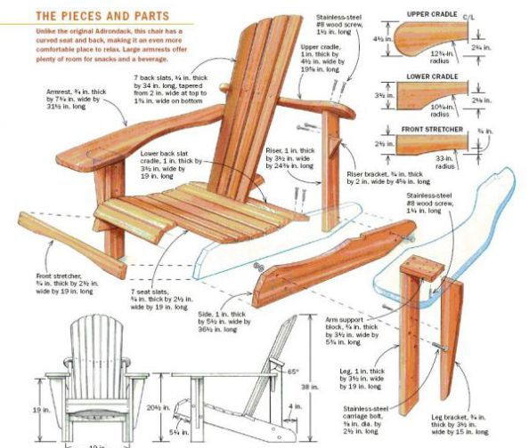 How To Make A Modern Adirondack Chair Wood Furniture Plans