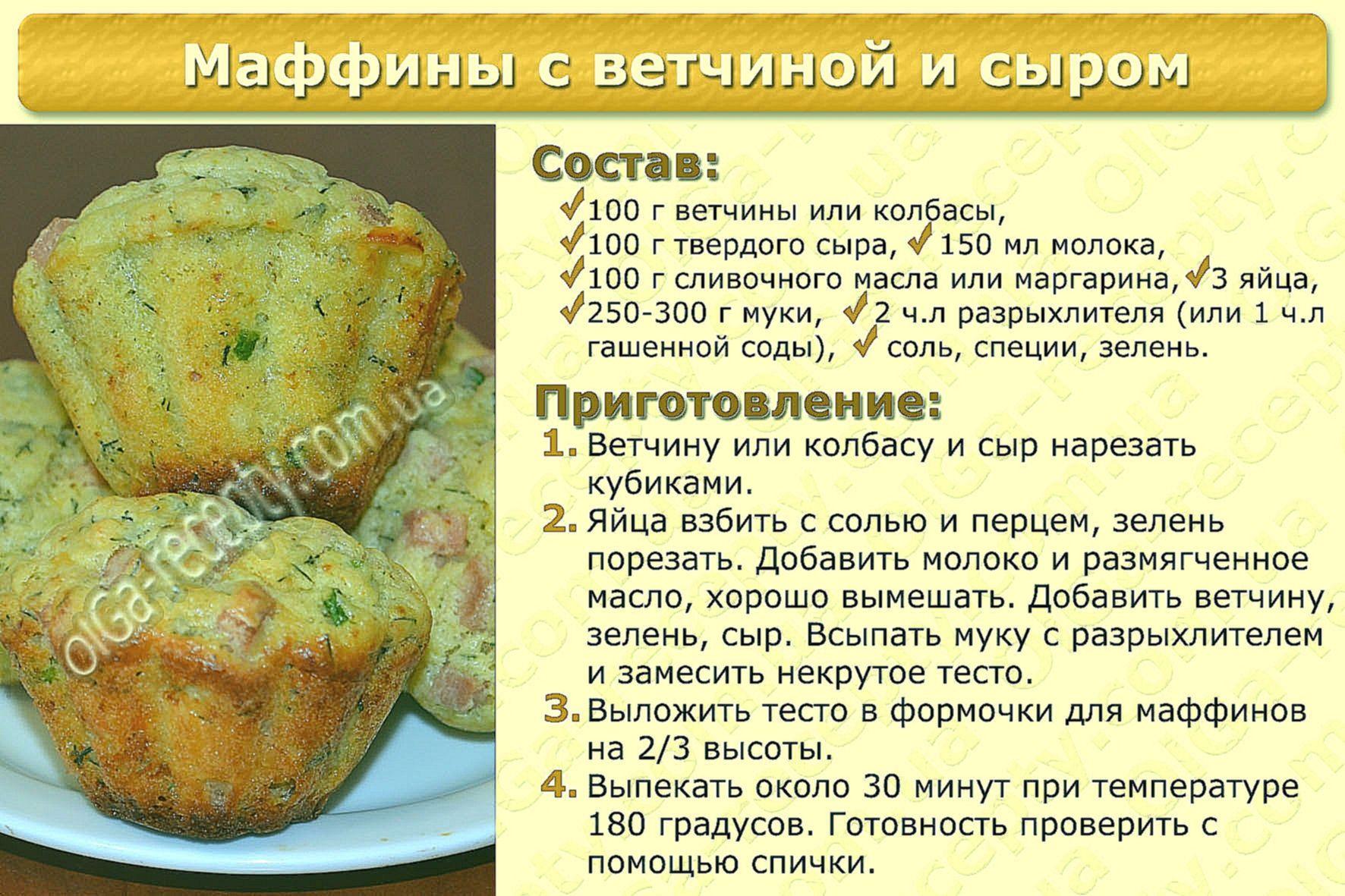 простая рецепты легких пирогов картинки отбора