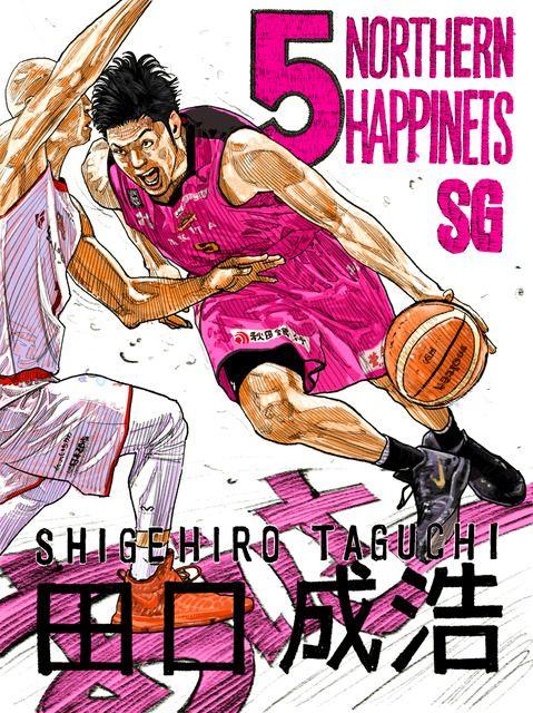 漫画 スラムダンク の作者 井上雄彦さん 50 とバスケット選手の対談企画の第11回は 高校で本格的に競技を始めてトップ選手になった田口成浩選手です 井上 1月にあったオールスターの3点シュートコ スラムダンク 先生 イラスト 漫画イラスト