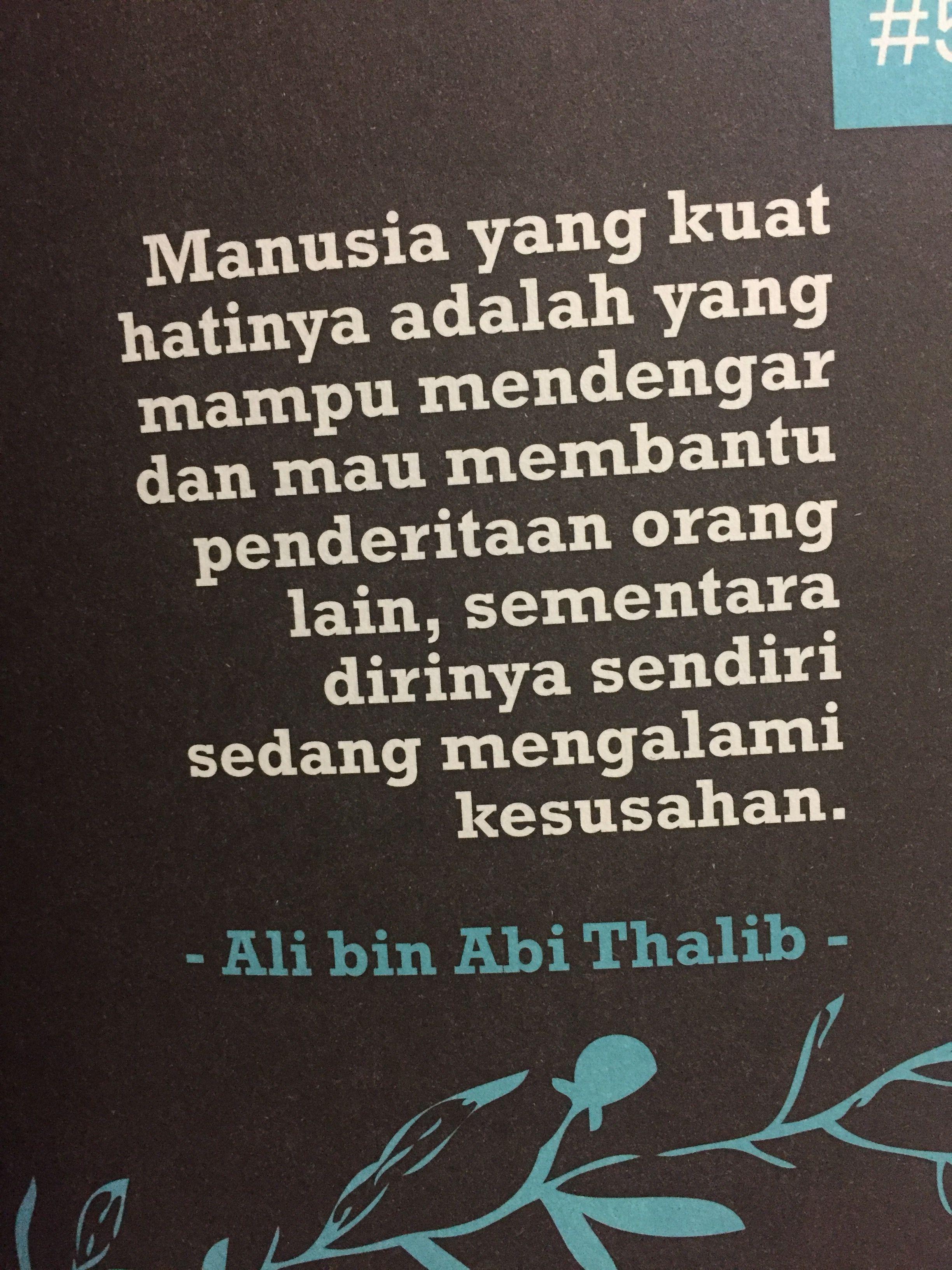 Jangan Mendebat Ibu Ali Bin Abi Thalib Dengan Gambar Kata