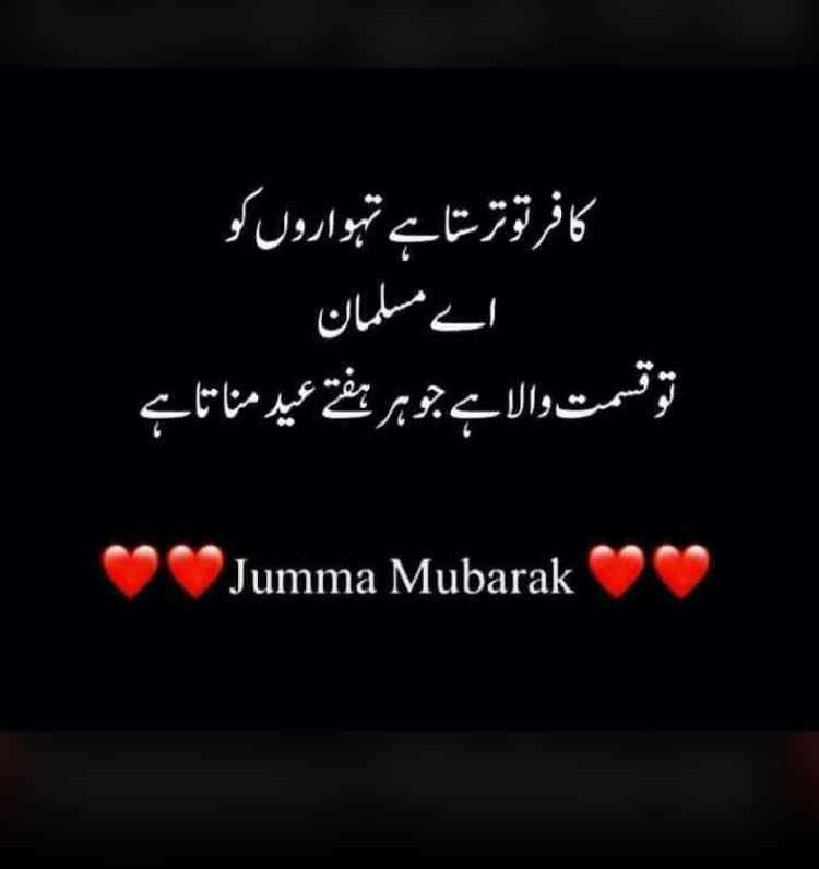 Anamiya Khan Saving Quotes Urdu Funny Quotes Beautiful Islamic Quotes