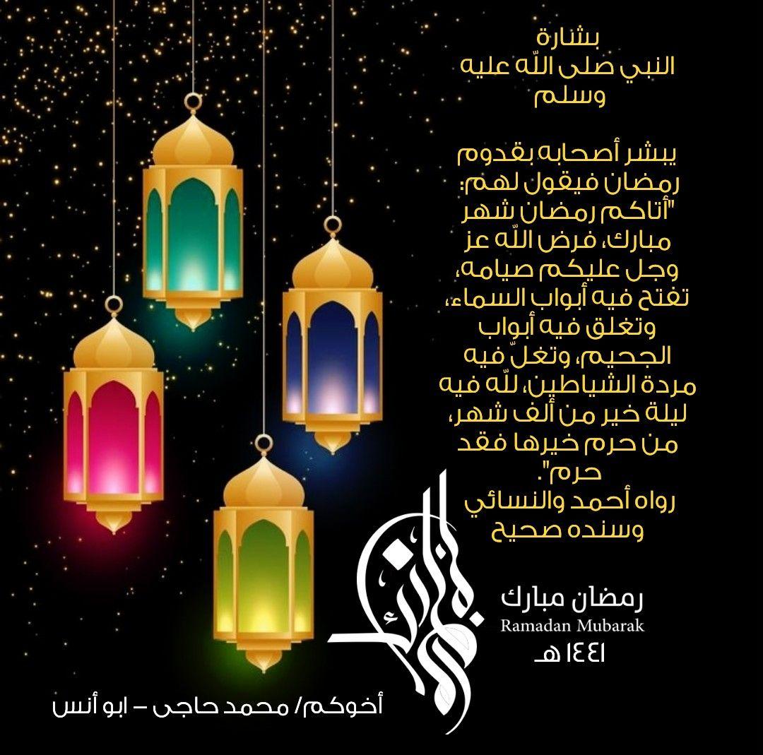 Epingle Par Mohammed Haji Sur Mdhaji