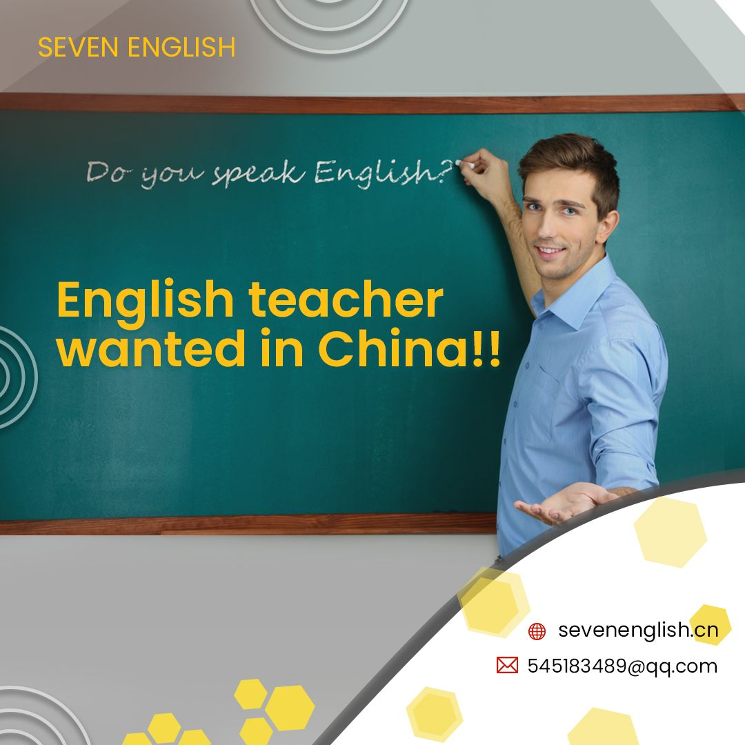 English teacher wanted in China!! Job description